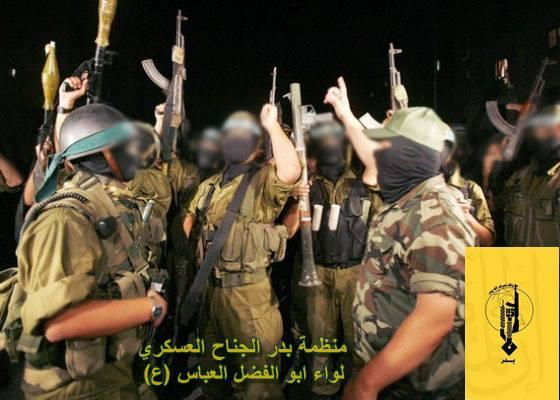 Figure 8: A photo published by the Badr Organization Military Wing showing members