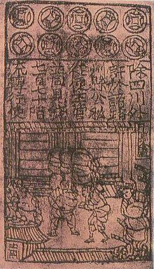 China saw the first use of paper currency, making it possible to pay taxes using