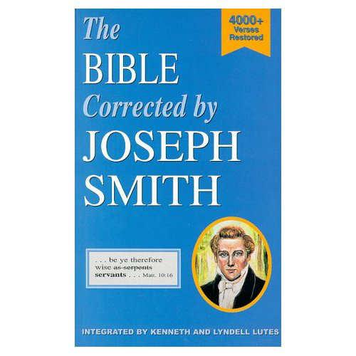 Joseph Smith s Inspired Version of the Bible 20 And this is the record of John, when the Jews sent priests and Levites from Jerusalem, to ask him; Who art thou?
