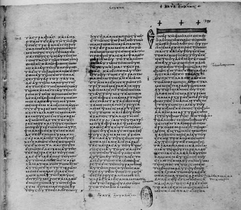 Vaticanus (B) Codex Vaticanus (B or 03) mid fourth
