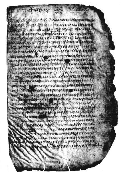 Codex Washingtonensis Codex