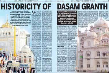 Asia-Pacific UK Europe Middle East Africa World Archives Newsletter Advertise Obituaries Feedback Contact Us About Us Site Map Historicity of Dasam Granth WSN Bureau Dec 2 nd 2009 Click