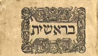 176 Tanach. Venice, 1518. Especially Rare Tanach Torah, Prophets and Writings, in vowelized letters, with cantillation. Venice, Bomberg Press. [1518]. Especially rare Tanach. Incomplete copy.