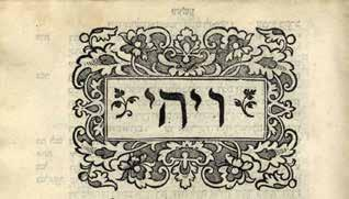 The National Library has only one complete copy, which was purchased in 2017 from the Valmadonna Trust Library. Detailed Specifications: Torah: [136] leaves, with the blank leaf at the conclusion.