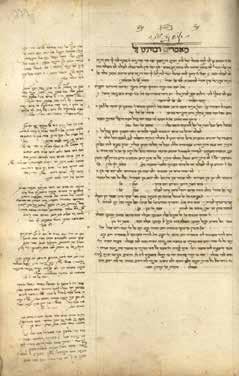 195 Very Large Manuscript. Halachic Decisions Organized per the Arba Turim and Other Works.