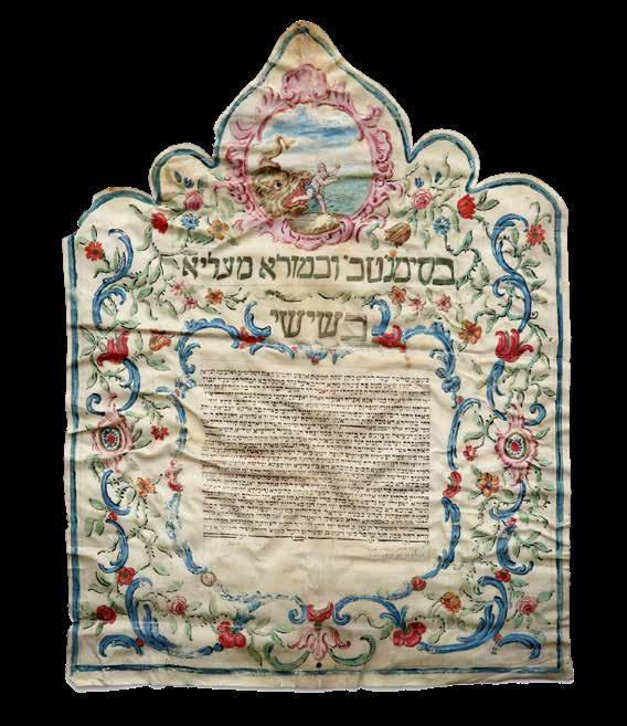 The National Library contains two ketubot from Ceneda, dated from the years 1781 and 1790 (system number 000300648 and 000302560). Before us is the earliest known ketubah from Ceneda.