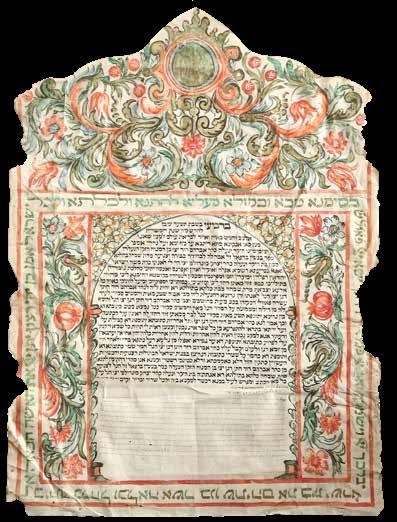 87 Early Illustrated Ketubah on Parchment. Ancona [Italy], 1741 Ketubah on parchment, with colorful ornamentation. Ancona [Italy], 1741. Specifications: [1] Large parchment sheet. 70 51 cm. Black ink.