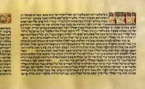 Specifications: Five sheets of parchment, 12 columns, 29 lines. Ink on parchment, scribal writing in Vellish script.