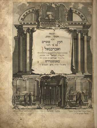 103 Set of Chumash HaChatzer HaChadashah. Amsterdam, 1768 Chamishah Chumshei Torah HaChatzer HaChadashah with Rashi s commentary, the Abarbanel, and commentary by Rabbi Shaul [Lowenstam] of Amsterdam.