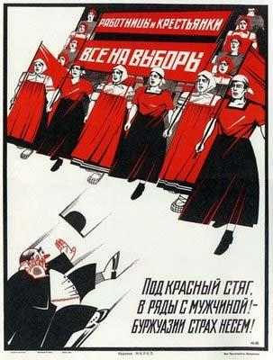 Women s Rights and Gender Roles in the early Soviet Union Women s strike on International Women s Day begins February Revolution 1917 universal suffrage proclaimed, includes women United Kingdom 1928