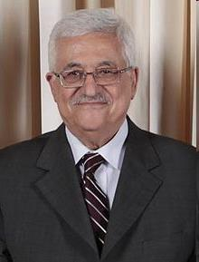 The PLO Political organization claiming to represent the world s Palestinians It was formed in 1964 to centralize the leadership of various