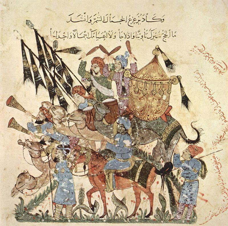 IBN BATTUTA (1304-1368 CE) Moroccan explorer Traveled the known Muslim world Recorded his travels in the