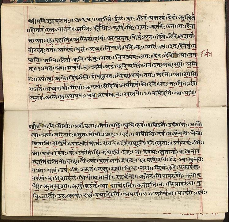 The Vedas of India are hymns and
