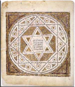 The Esoteric Quarterly Figure 2: The Star of David from Leningrad Codex, 1008 CE But we must also consider that Islam is the last of the Abrahamic religions; therefore, it is not surprising to find