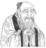 QIN UNIFY CHINA Confucianism was never a religion, but it was an ethical system, a system based on accepted principles