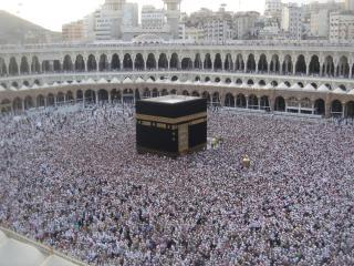 Islam continued to grow in numbers and influence. In 630 A.D. Muslims captured the city of Mecca and cleansed the ka ba.