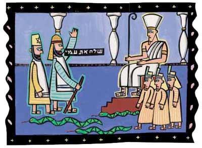 The Origin of Judaism iv. He did not forget his Hebrew birth but no one knew including the Pharaoh v.