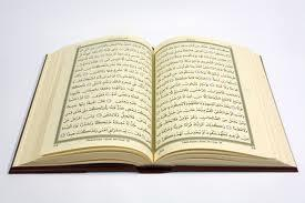 Sacred Text Islam: