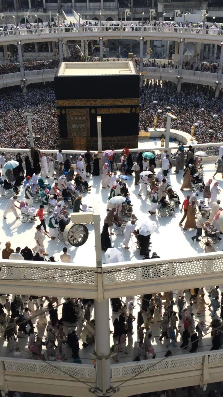 Hajj is one the five pillars of Islam and is required for all Muslims to try to perform at least once in their lifetime if they are physically and financially able to do so.