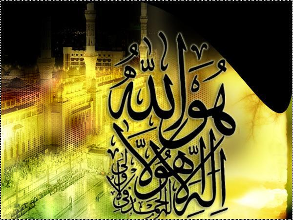 Islamic Beliefs Muslims look to the words and deeds of the Prophet Muhammad for guidance.