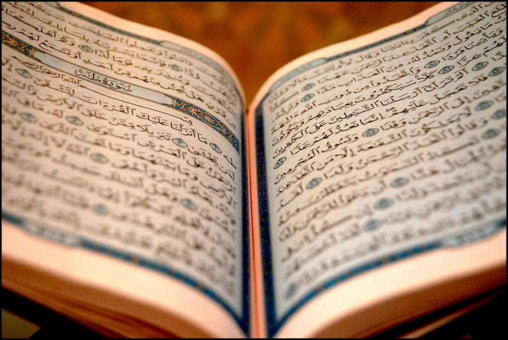 (Koran) Compiled after Muhammad s death Collection of Muhammad s
