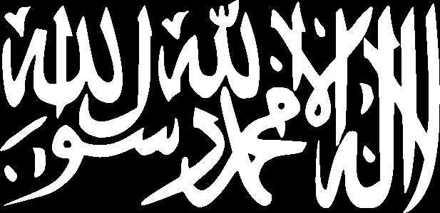 peace in Him God = Allah Islamic belief is captured in their creed, called the