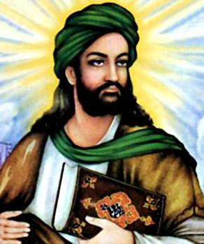 Muhammad Around 600 AD, a new monotheistic religion began called Islam: The faith was founded by the prophet Muhammad,