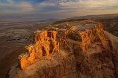 We will visit Qumran, where the Dead Sea Scrolls were discovered.