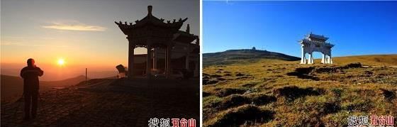 Visit sites such as Hengzong Temple (Northern Peak Temple), Tianfeng Summit and Kutian Wells (Bitter & Sweet Wells). Transfer to Wutaishan to overnight.