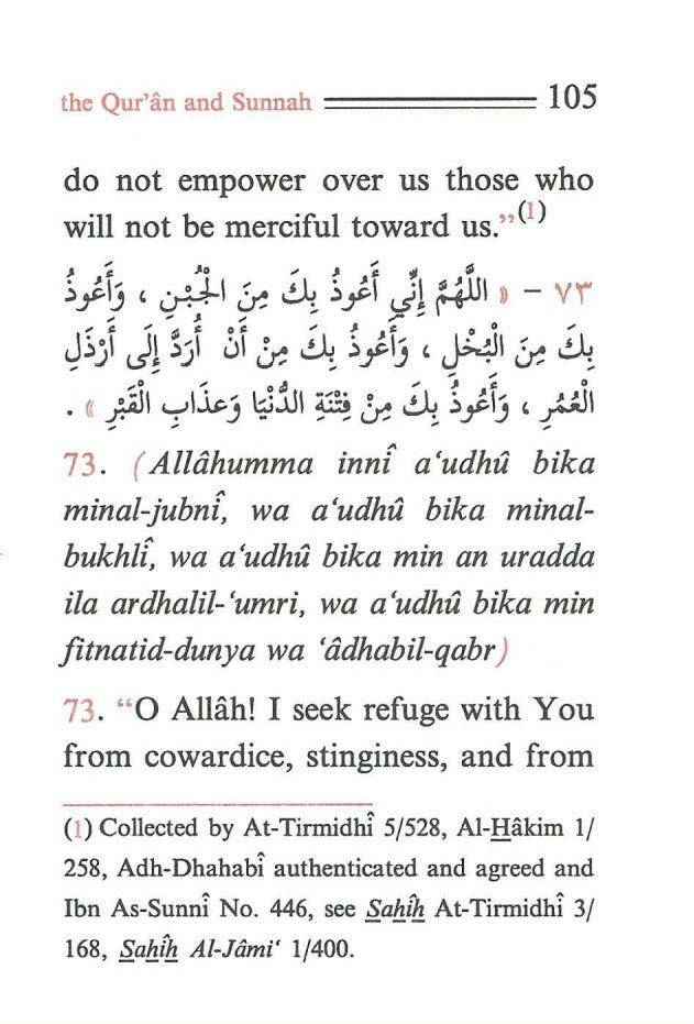 the Qur'an and Sunnah ====== 105 do not empower over us those who will not be merciful toward us_,,(i) 73. ( Allii.