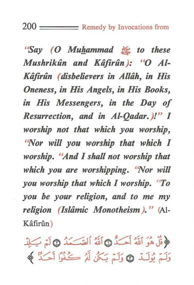 "200 ==== Remedy by Invocations from ~ay (0 Muhammad ~ to these Mushrikiin and Ktifiriin): ""O Al Ktijiriin ( disbelievers in Allah, in His Oneness, in His Angels, in His Books, in His Messengers, in"