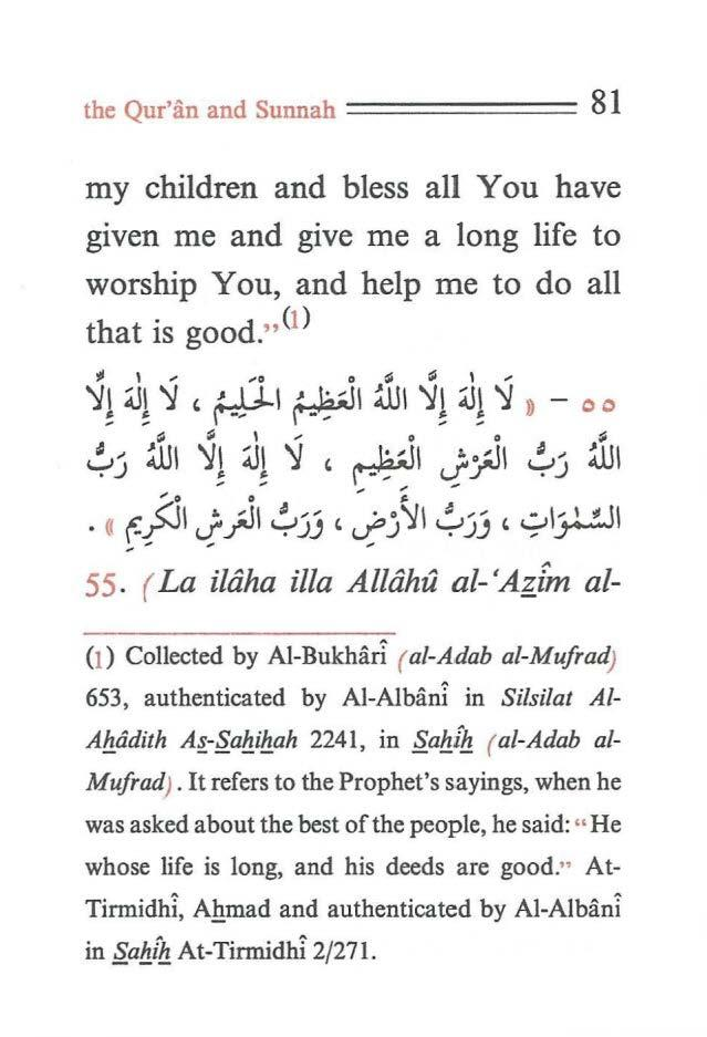 the Qur'an and Sunnah ======= 81 my children and bless all You have given me and give me a long life to worship You, and help me to do all that is good_,,(t) - l,,.,,.. 0 f ~ 1.,,. \11~1\I ~.IL\~ l:.