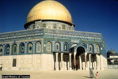 THE DOME OF THE ROCK In Jerusalem oldest standing Islamic monument Spot where Abraham