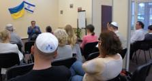 September 18, 24, 25 Lecture by Rav Reuven Stamov In addition to the traditional program community members