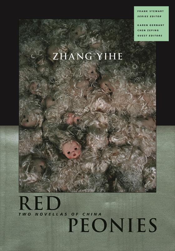 NEW RELEASES Red Peonies Two Novellas of China ZHANG YIHE, EDITED BY FRANK STEWART, TRANSLATED BY KAREN GERNANT AND CHEN ZEPING DECEMBER 2016 200 pages, 7 x 10 Paperback 9780824872878 $20.