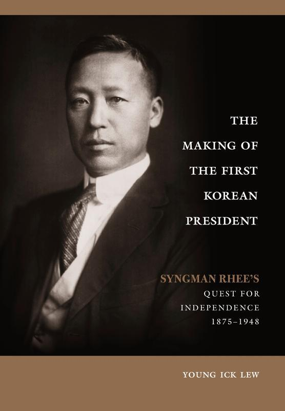 NEW IN PAPERBACK The Making of the First Korean President Syngman Rhee s Quest for Independence YOUNG ICK LEW Tang China in Multi-Polar Asia A History of Diplomacy and War ZHENPING WANG The debate