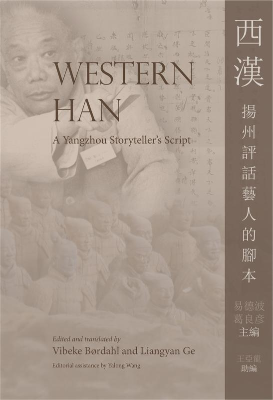 NIAS PRESS Western Han A Yangzhou Storyteller s Script VIBEKE BØRDAHL AND LIANGYAN GE This discovery of a genuine storyteller s script has huge implications for scholars of traditional Chinese