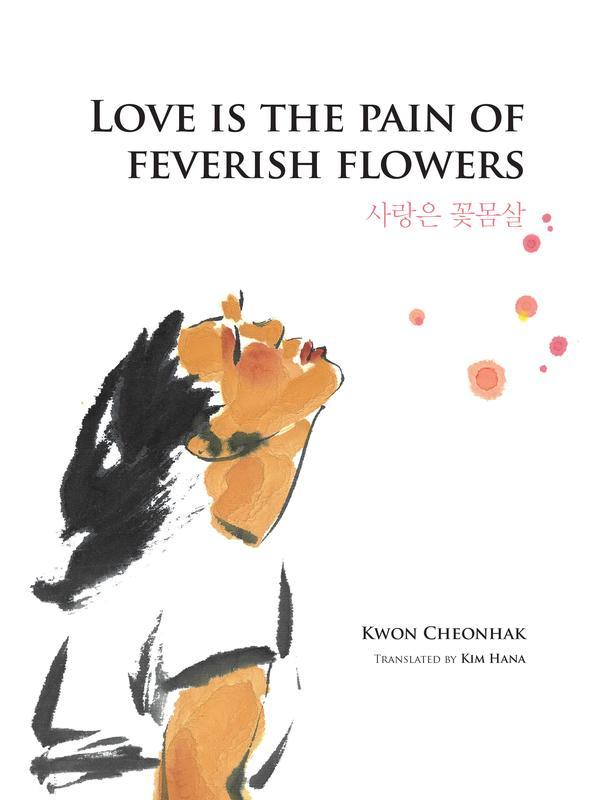 SEOUL SELECTION Love is the Pain of Feverish Flowers Kwon Cheonhak A collection of renowned Korean poet Kwon Cheon-hak.