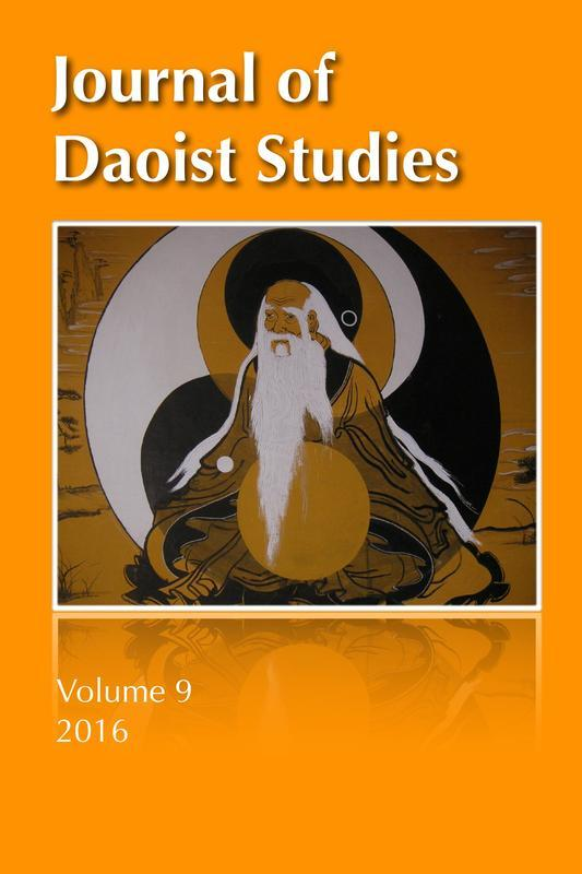 JOURNALS Journal of Daoist Studies FACILITATORS: LIVIA KOHN, JAMES MILLER, ROBIN WANG The Journal of Daoist Studies (JDS) is an annual publication dedicated to the scholarly exploration of Daoism in