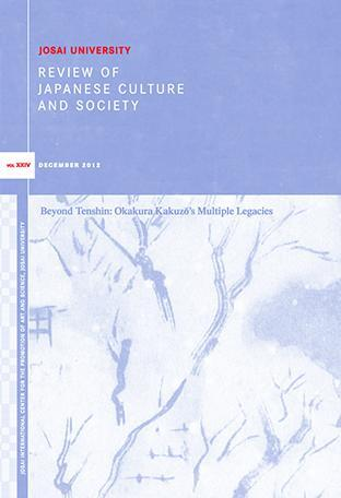 JOURNALS Review of Japanese Culture and Society NORIKO MIZUTA, EDITOR The Review of Japanese Culture and Society is devoted to the scholarly examination of Japanese art, literature, and society.