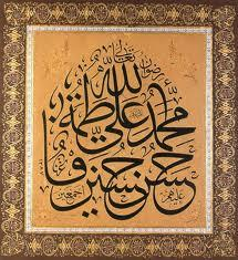 Calligraphy Muslim art often used Arabic script. Arabic was very special to Muslims because it was the language of the Qur an.