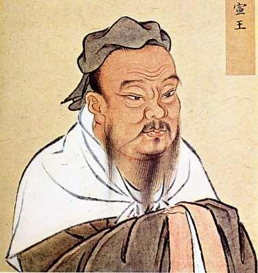 Confucianism Confucius A person His real name: Kong Fu Zi He lived: 551-479 B.C. He was the founder of Confucianism He
