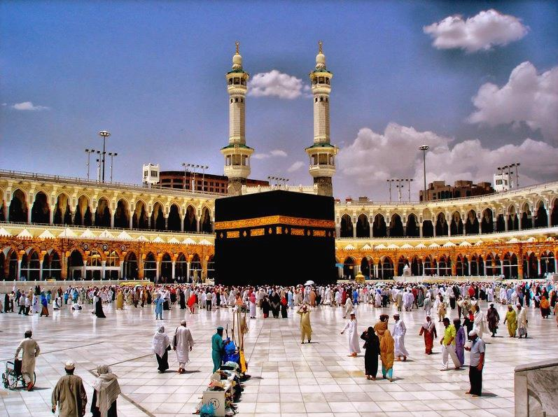 The Kaaba, located in