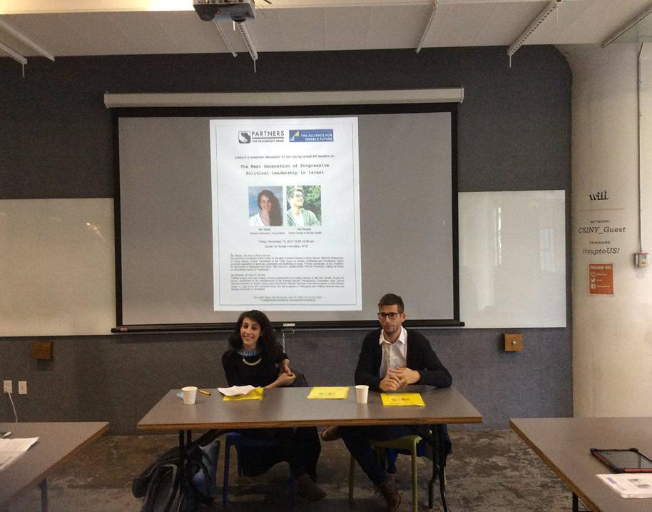 A New NGO Promoting a Progressive Agenda in Israel s Municipal Elections PROGRAMS On November 10th, PPI co-sponsored a talk by two young Israeli activists on a movement they recently founded to
