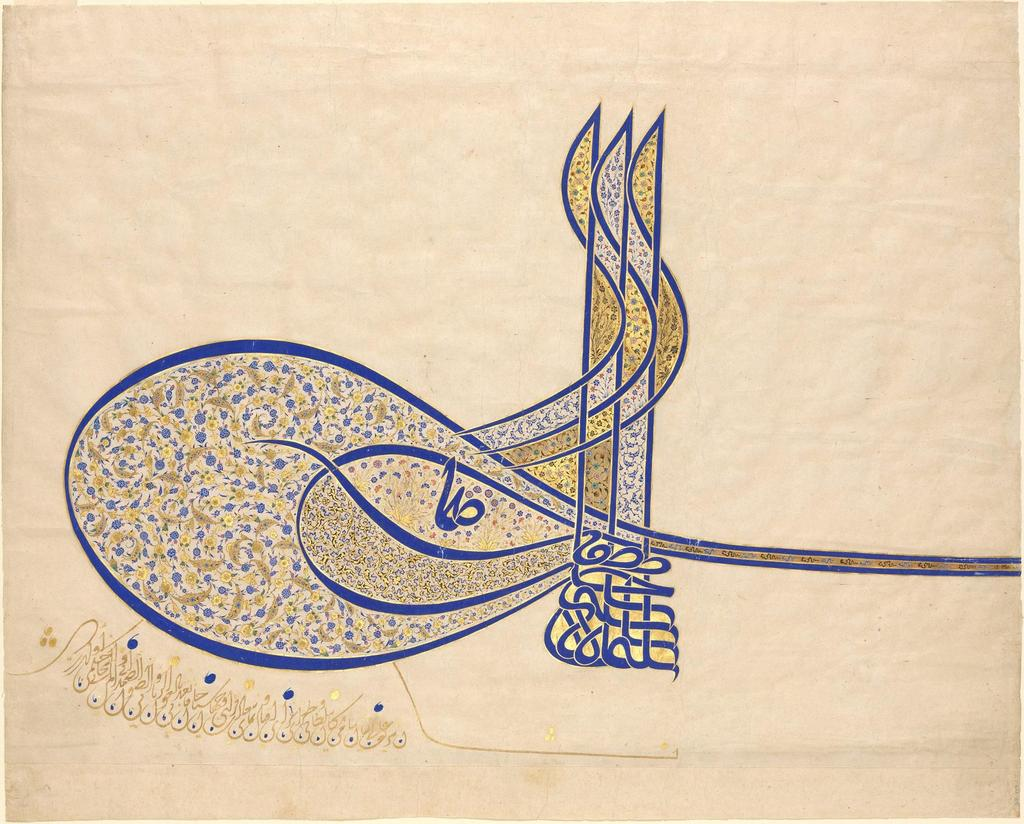 Calligraphy, bookbinding, and painting are important aspects of Islamic Art The production of