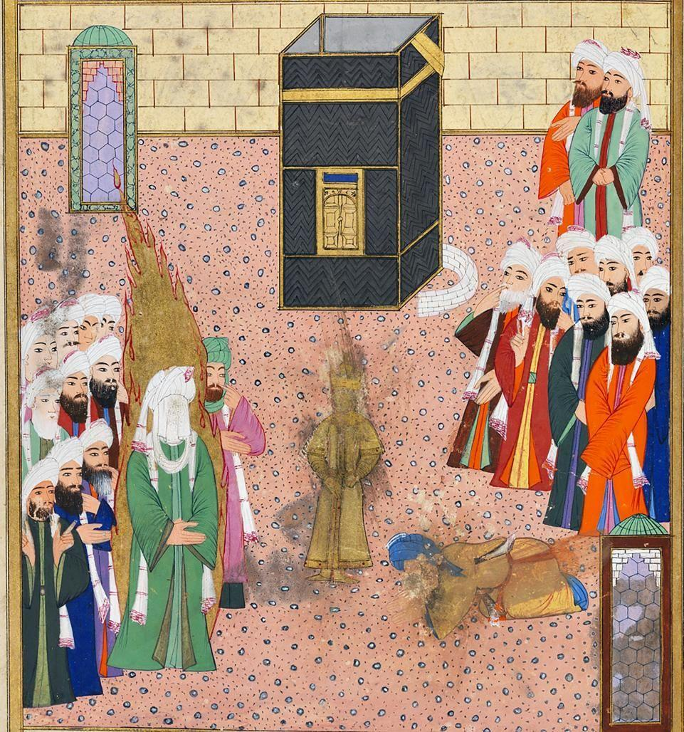 figural representation in Islamic religious texts.