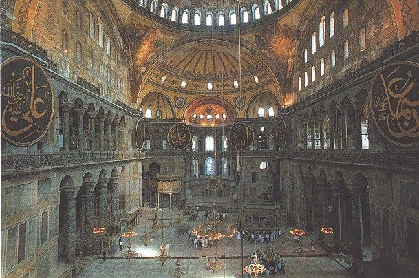 Culture of the Byzantine Empire Later, the Hagia Sophia (which means Holy