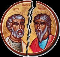 The Early Byzantine Empire: Disagreements Split Christianity Christianity thrived, but