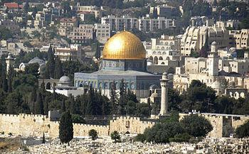 Umayyad Dynasty (661 750) The Dome of the Rock Built in Jerusalem in 691 CE Built by Umayyad Caliph Abd al-malik Vast expansion of Arab Empire