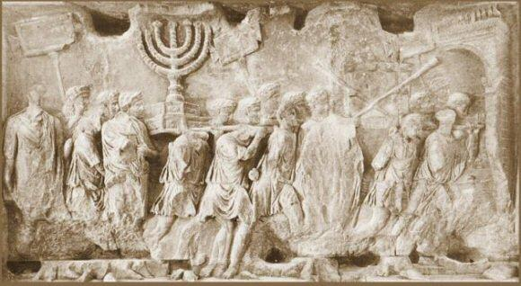 Early Roman Empire Spoils of Jerusalem, relief panel from Arch of Titus, after 81 CE The scene depicts the triumphal parade down the Sacred Way after his return from the conquest of Judaea at the end
